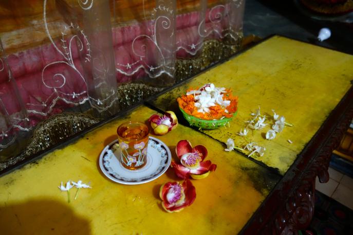 FMN | Kahanda Khanda - 60